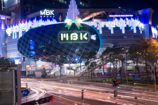 festive lights and light trails at MBK shopping mall