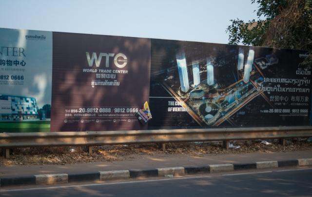 """Vientiane's future """"World Trade Centre"""""""
