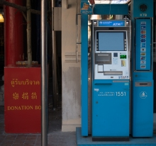 Which came first ? the donation box or the ATM ?