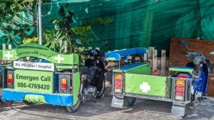 Island ambulance