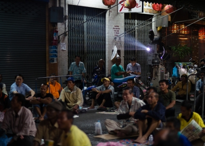 Street cinema