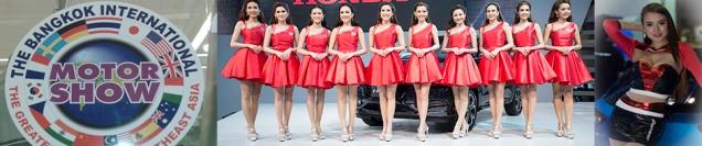 motorshow2015