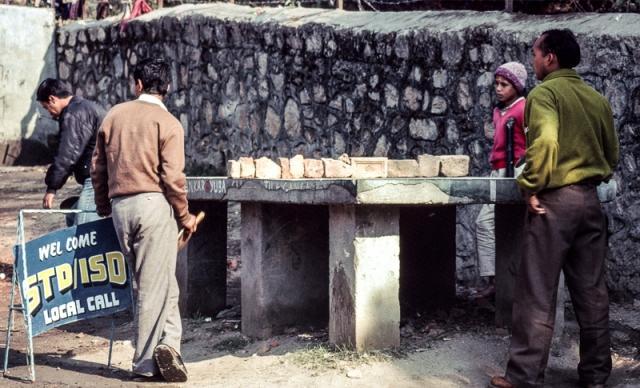kathmandhu-1