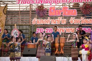 Phi Ta Khon-18