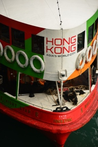 hongkong_blog-1