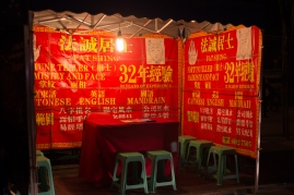 Fortunes told in Cantonese, English and Mandrain..MANDRAIN ??