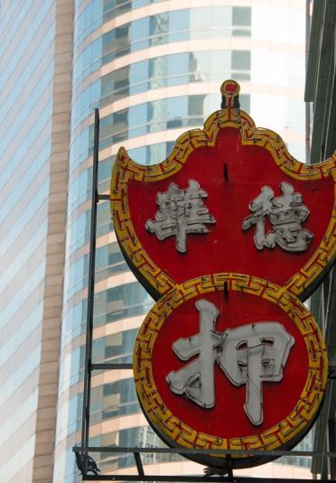 hongkong_blog-4