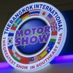 2016_motor_ show-13
