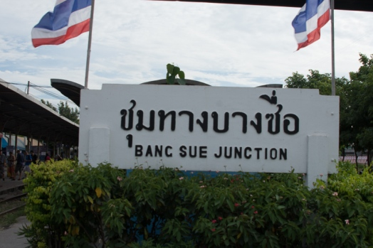 Bang Sue photo walk-3